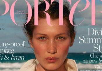 Should Learn: Bella Hadid Opens Up About Muslim Heritage, An Inside Take a look at Condé Nast's Digital Technique