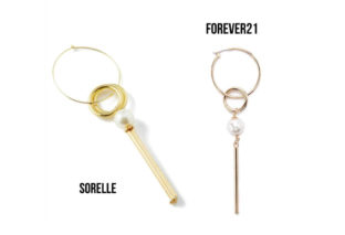 Sorelle's Design ripped-off by Forever 21